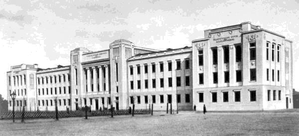 московский университет им: